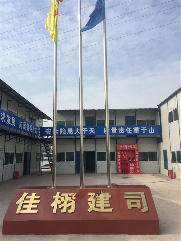 重庆宝捷迅标准厂房项目一期