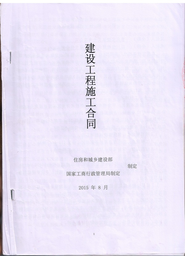 重庆宝讯捷标准厂房