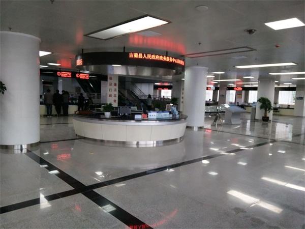 古蔺县综合服务中心工程施工标段