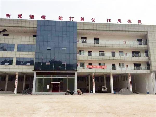 合江縣一級普通消防站建設項目施工