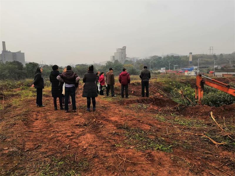 瀘州市礦山化學事故應急救援中心